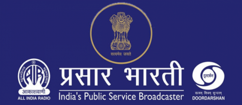 Job recruitment in  Prasar Bharati