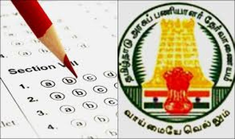 Apply for the job vacancy in TAMIL NADU PUBLIC SERVICE COMMISSION