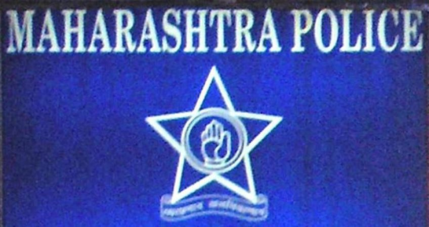 Maharashtra Police has job vacancy for the post of Law officer