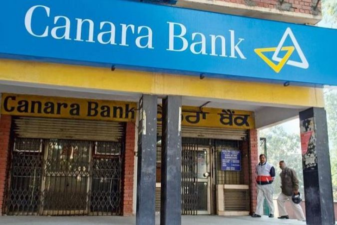 Canara Bank recruitment: Hurry up, apply for the managerial post