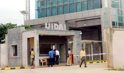 Unique Identification Authority of India (UIDAI) Recruitment : Great chance to apply for the post of assistant Senior Officer