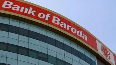 Bank of Baroda is seeking candidates for the post of Domain Expert/ Industry Specialist, read details