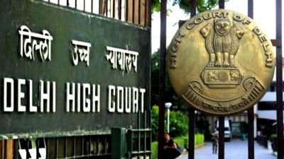 147 judicial posts are vacant in High Court of Delhi, read details