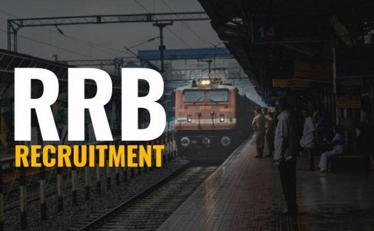 जल्द जारी होंगे रेलवे भर्ती बोर्ड ग्रुप डी परीक्षा के प्रवेश पत्र