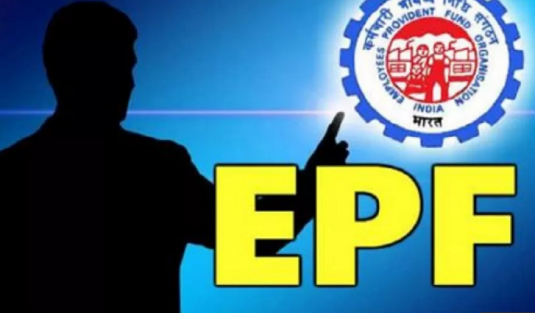 ईपीएफ खाते से पैसे निकालना होगा और भी आसान