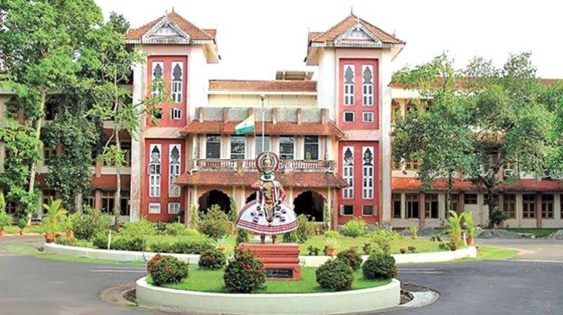 Cochin University of Science and Technology Recruitment 2018: Apply for the post of Assistant professor