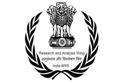 Intelligence Bureau recruitment 2018: Apply online for post of State Tax Inspector
