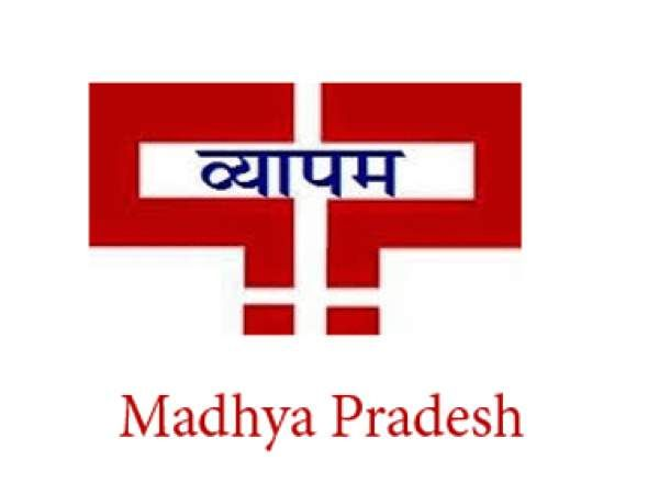 MPPEB Recruitment 2018: Apply for 150 various posts