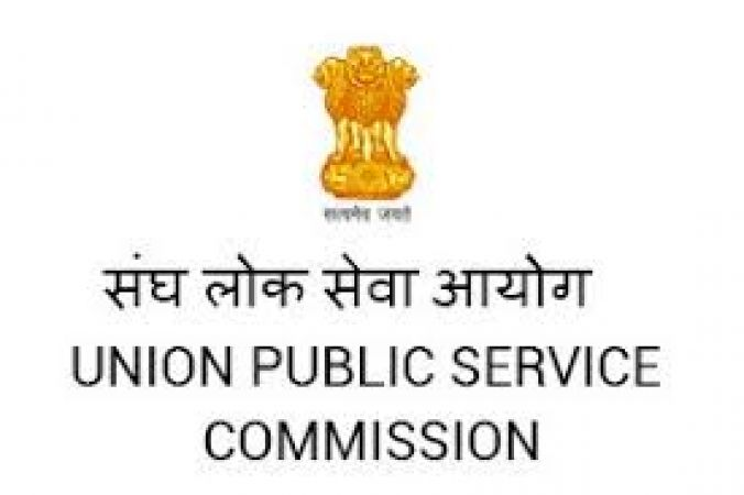 UPSC Recruitment 2018: Apply for 10 different posts