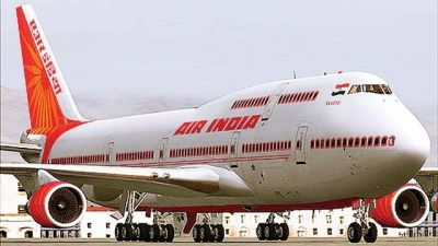 Air India has job vacancy on post of Medical officer