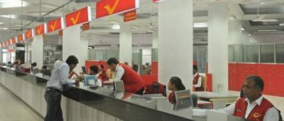 India Post Office Recruitment: Apply soon for 242 vacancies of MTS