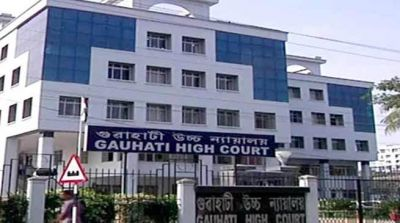 Gauhati High Court Judicial Service Recruitment 2018: Apply for 42 posts before September 27