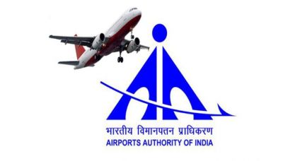 Job recruitment in Airports Authority of India