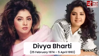 Divya Bharti cried when Aamir Khan refused to do movie with her