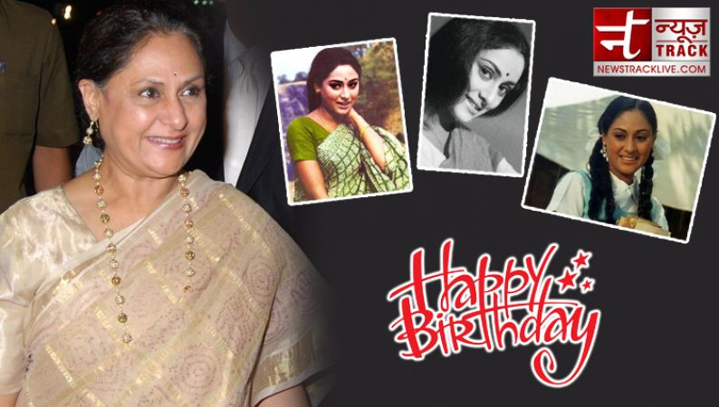 B'Day : जया बच्चन की शादी में आये थे सिर्फ 5 बाराती, ऐसे हुई थी शादी