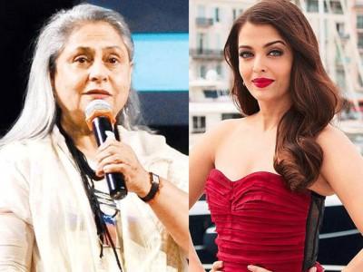 Aishwarya Rai started crying when Jaya Bachchan said this about her