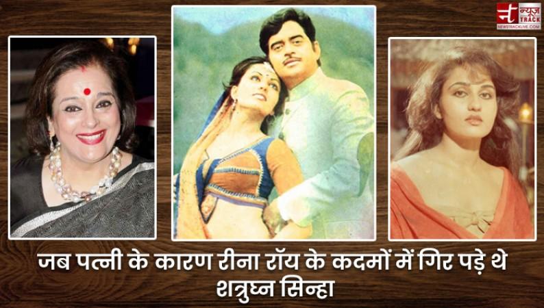 रीना रॉय को अपनी सौतन बनाने को तैयार थीं पूनम सिन्हा लेकिन रखी थी यह शर्त