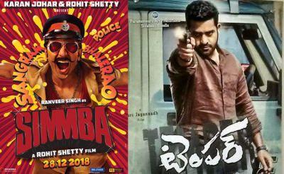 इस साउथ फिल्म का रीमेक होगी रणवीर सिंह की 'सिम्बा'