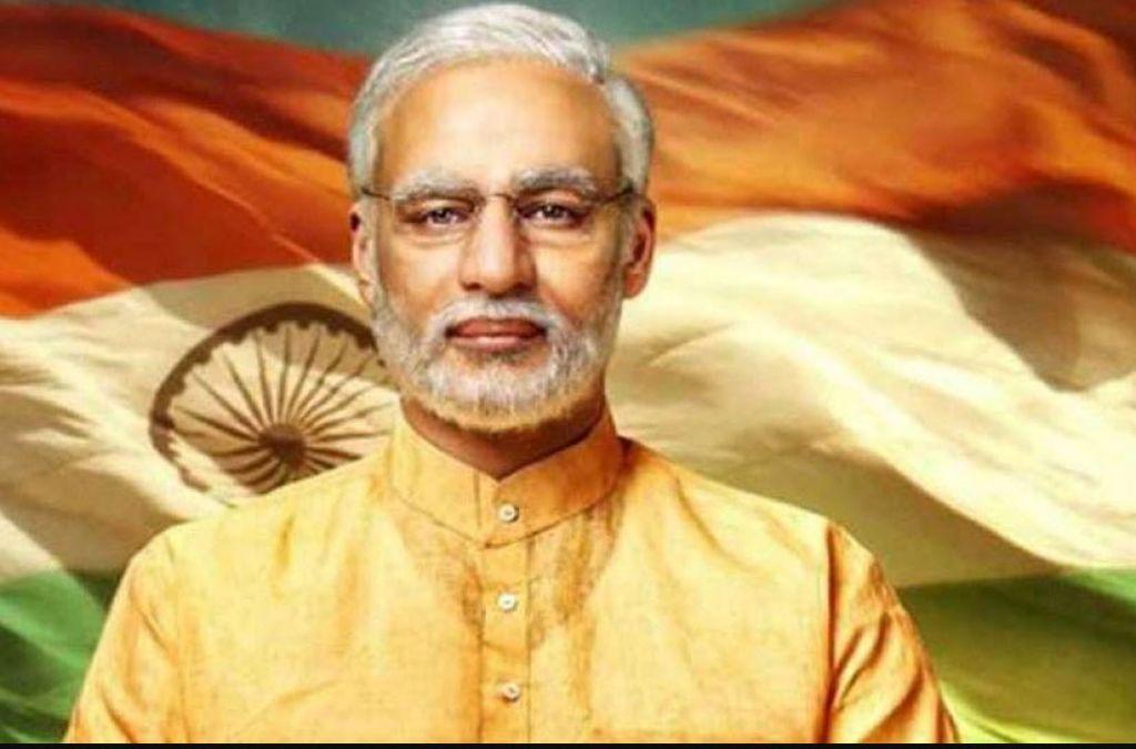 ...तो चुनाव के बीच में ही रिलीज हो जाएगी 'पीएम नरेंद्र मोदी', SC ने दिया बड़ा आदेश !