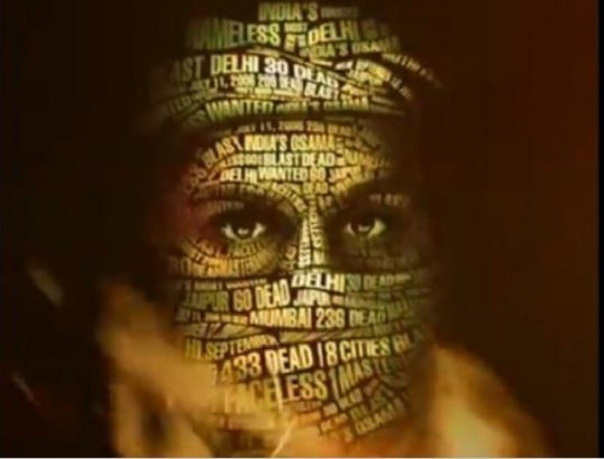 Indias Most Wanted का टीज़र पोस्टर हुआ रिलीज़, ऐसे दिखा अनजान चेहरा
