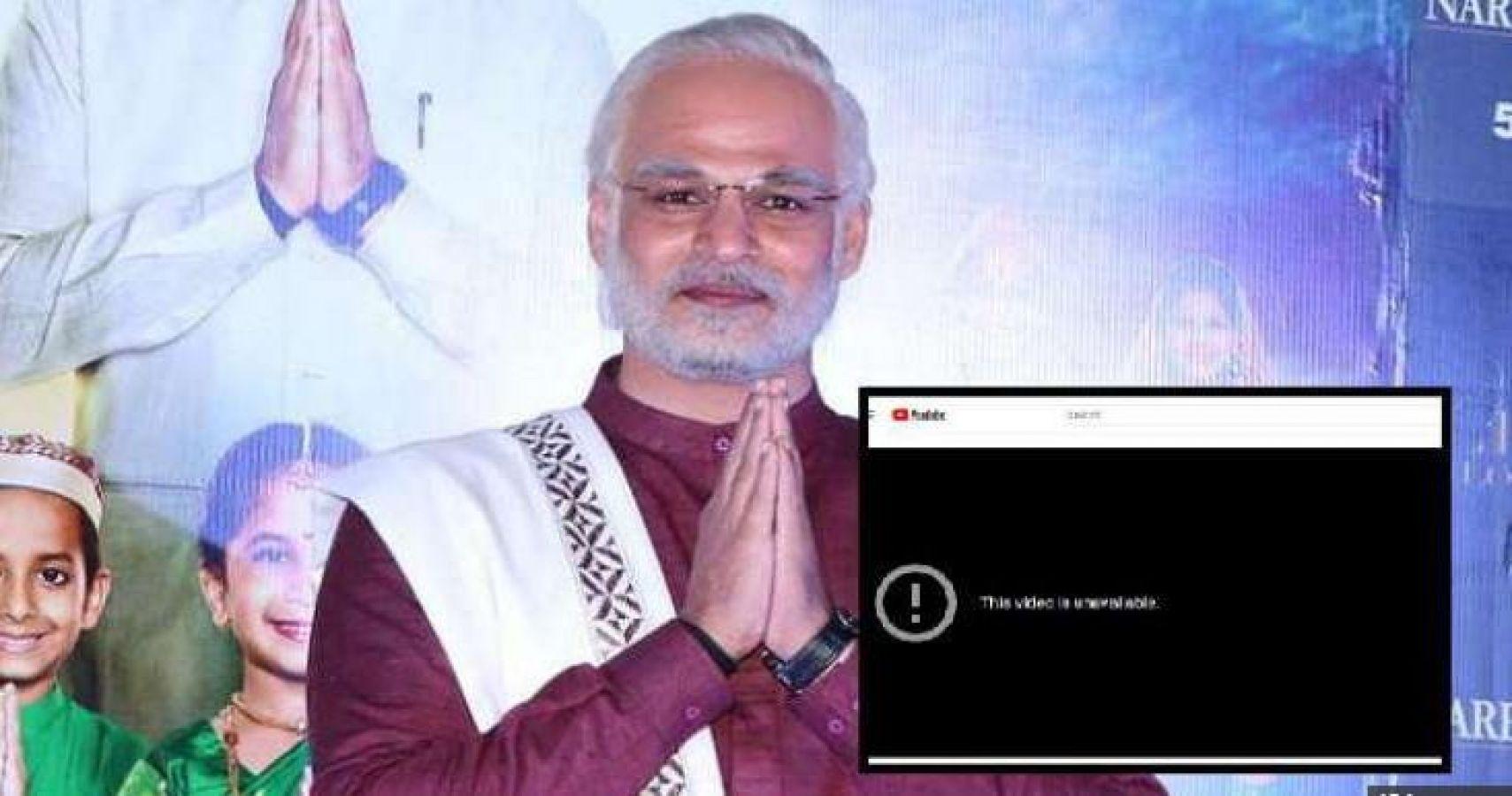 PM Modi biopic : यूट्यूब से हटा विवेक ओबेरॉय की फिल्म का ट्रेलर