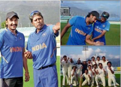 Video : रणवीर सिंह और 83 की टीम को कपिल देव दे रहे हैं खास ट्रेनिंग