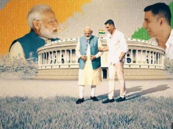 अक्षय कुमार के खाते में एक और खास उपलब्धि, बने PM का इंटरव्यू लेने वाले पहले अभिनेता