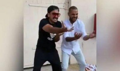 VIDEO : क्रिकेट के 'गब्बर' से मिले बॉलीवुड के 'खिलजी', इस तरह जमकर किया डांस