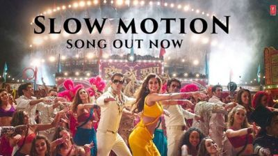 Bharat Song : रिलीज़ हुआ सलमान-दिशा का 'स्लो मोशन' रोमांस