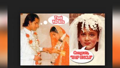 तो क्या सच में सैफ की पहली शादी में शरीक हुई थी 11 साल की करीना कपूर