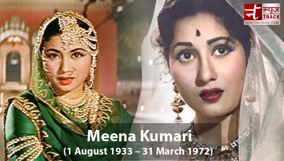 Birthday Special: Meena Kumari had spent the night and morning with this famous robber...!