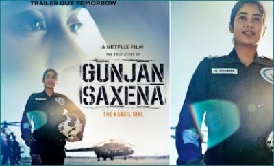 Trailer of 'Gunjan Saxena: The Kargil Girl' released, Janhvi Kapoor seen as Air Force officer