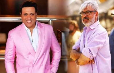 Govinda, who also rejected Bhansali's this hit film apart from 'Avatar', is now regretting!
