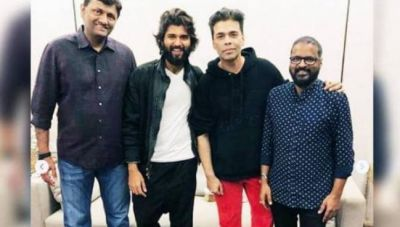 Dear comrade remake: Karan was offering such a hefty sum to Vijay, but...'