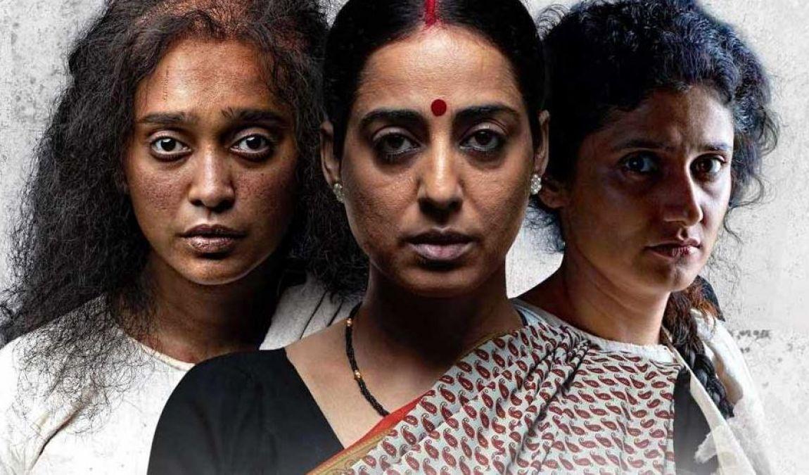 देखते ही काँप जाएगी रूह, रिलीज हुआ 'पोशम पा' का टीजर