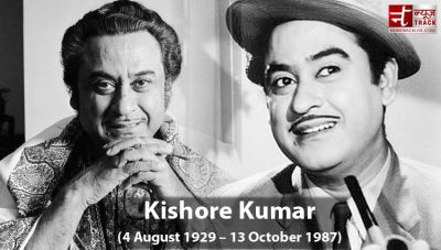 Birth Anniversary Special: Even After 4 Marriages, Kishore Kumar Felt Loneliness!