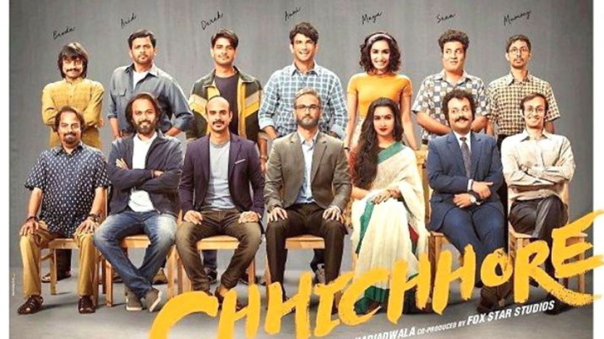 The trailer of 'Chihchore released', Sushant-Shraddha are Seen in Old Characters!