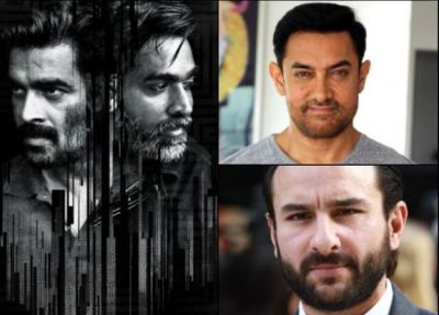 After 'Dhoom 3' Now this film will see Aamir as a villain!