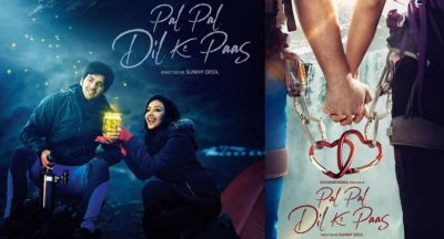 Teaser of Sunny Deol's Son Movie Pal Pal Dill Ke Paas released