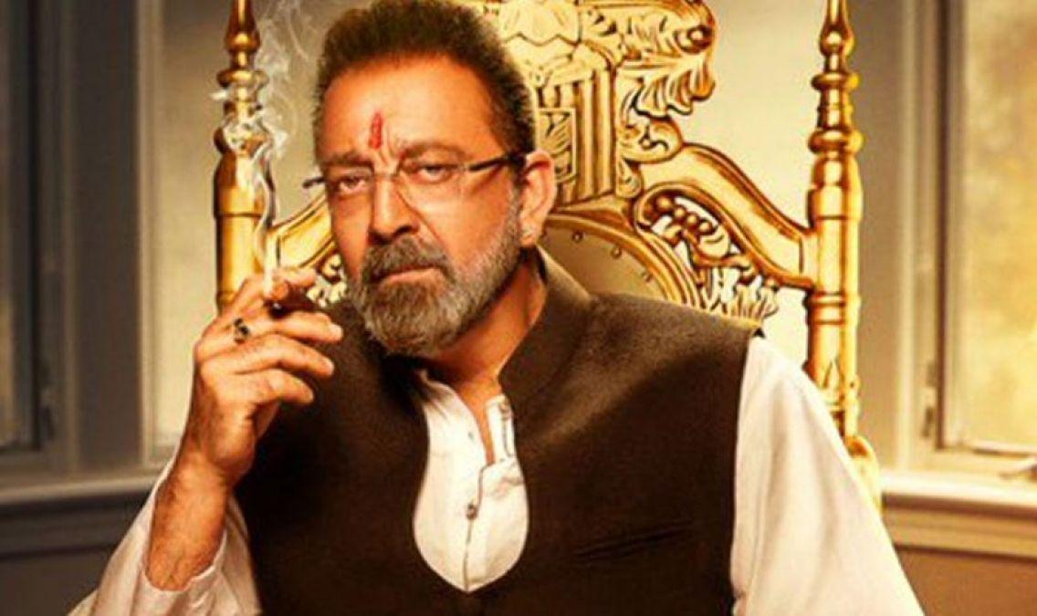 'प्रस्थानम' के नए पोस्टर में दिखा संजू बाबा का धाकड़ रूप, सोशल मीडिया पर बरपाया कहर