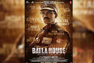Once again troubles surrounded Batla House, the wife of the martyr sent a notice!