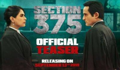 Section 375: A Film Based on Serious Issue of Section 375, View Teaser here!