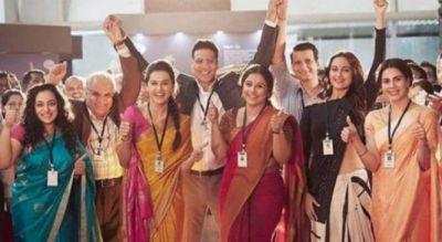 Vidya Balan's big statement,