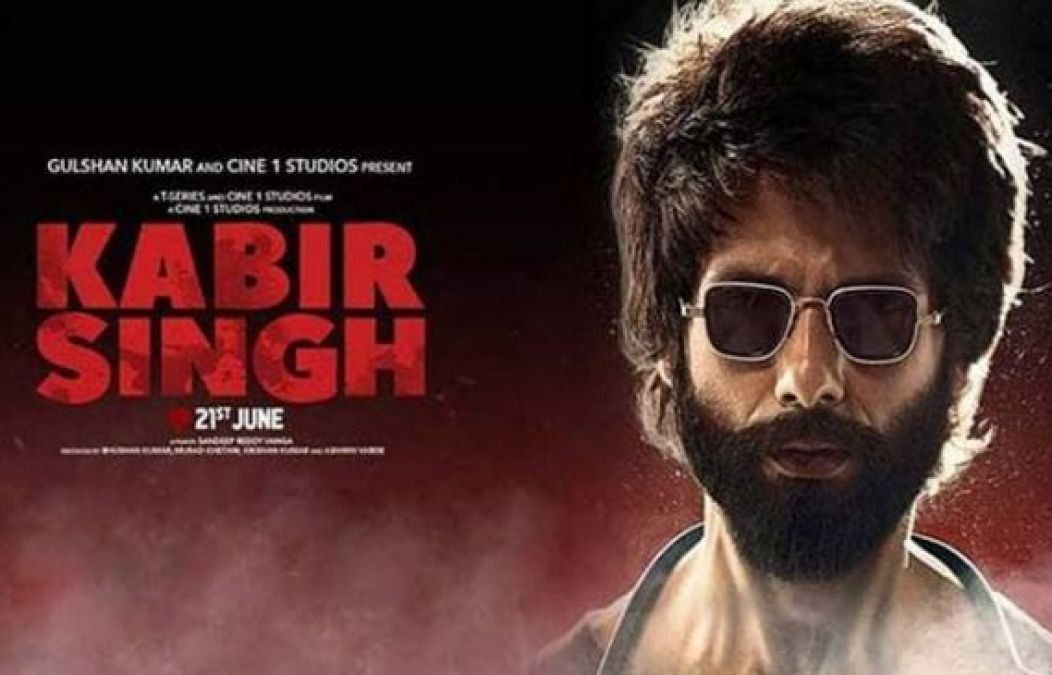 Collection: The magic of 'Kabir Singh' still persists in the hearts of the audience, earns so much on the 49th day!