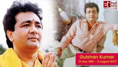 Gulshan Kumar starts business from small shop