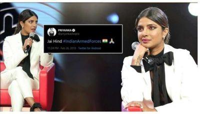 Video: इवेंट के दौरान प्रियंका चोपड़ा पर भड़कीं पाकिस्तानी लड़की, एक्ट्रेस ने यूं किया हैंडल