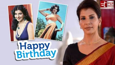 Birthday Special: Watch out the latest pic of Anita Raj