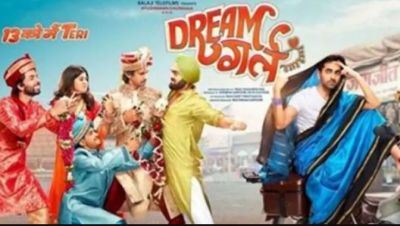 Fans Give Such Reaction on Ayushmann's 'Dream Girl' Trailer!