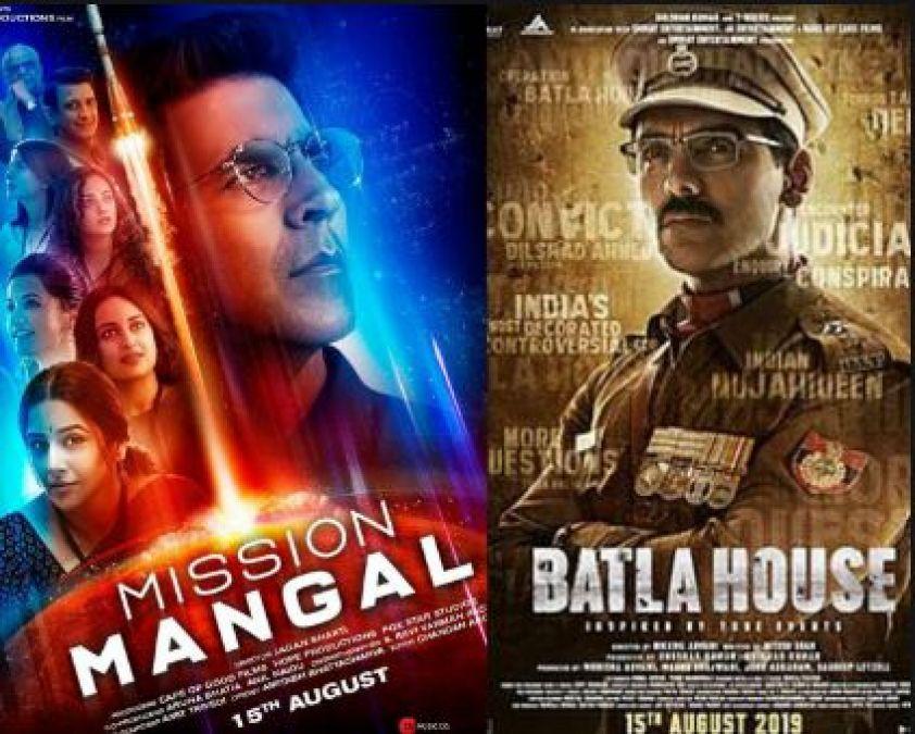 इस 15 अगस्त 2 बॉलीवुड फिल्में देंगी इस हॉलीवुड फिल्म को टक्कर