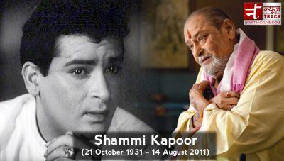 Death Anniversary Special: When an elephant broke Shammi Kapoor's leg!